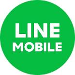 LINEモバイル 契約