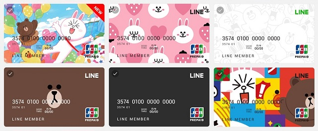 LINE Payカード 郵送申し込み