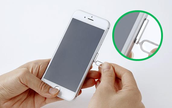 LINEモバイル SIMカードトレイ