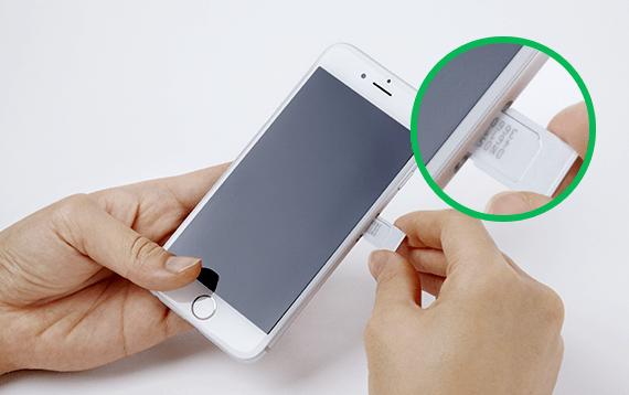 LINEモバイル SIMカード挿入