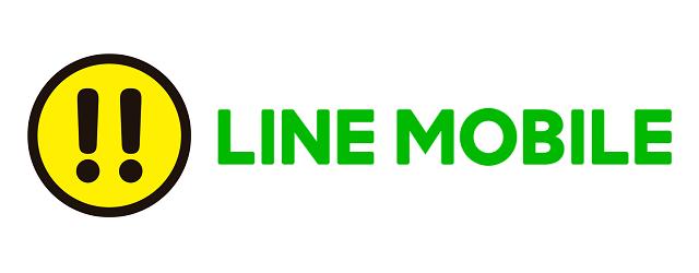 LINEモバイル 機種変更の注意点