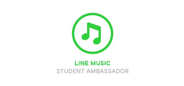 LINE MUSIC オプション