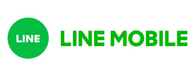 LINEモバイル LINE