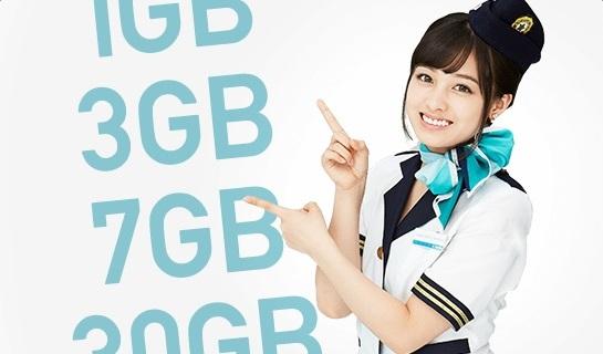 U-mobile S 橋本環奈