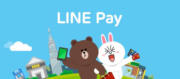 LINEモバイル LINE Pay払い