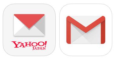 フリーメール Yahooメール Gmail